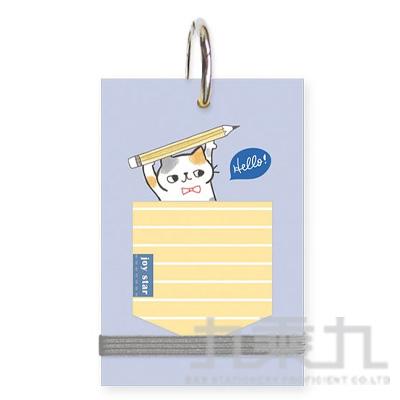 O-cat口袋貓-大單字卡-藍