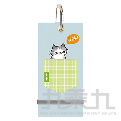 O-cat口袋貓-小單字卡-綠