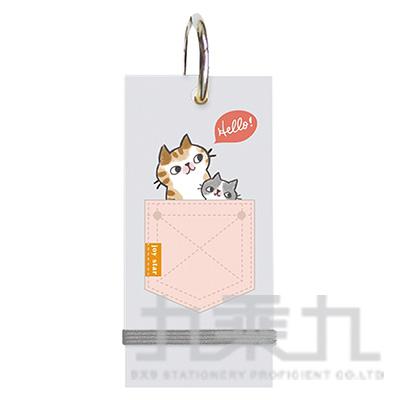O-cat口袋貓-小單字卡-灰