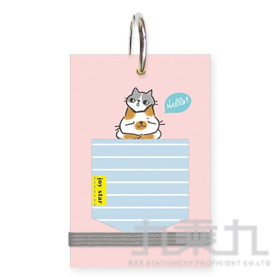 O-cat口袋貓-大單字卡-粉