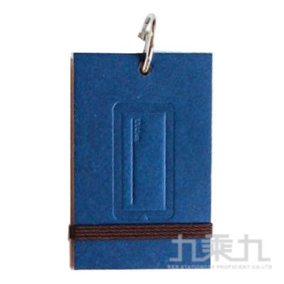 手作之寬版單字卡(藍)