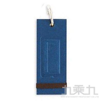 手作之細版單字卡(藍)