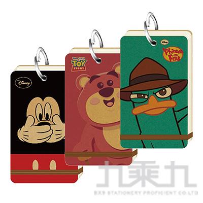 迪士尼單字卡 SPCO-01201