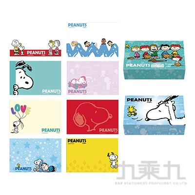 SNOOPY(70周年)彩色名片盒