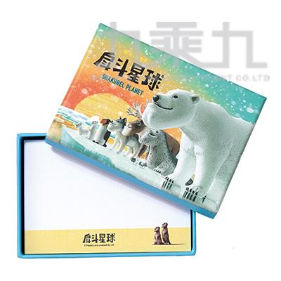 戽斗星球彩色名片盒 HDNC65-1