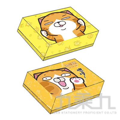 白爛貓彩色名片盒 LCNC65-1 (恕不挑款)