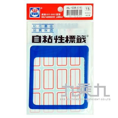 華麗標籤32*18mm(紅框) WL-1038