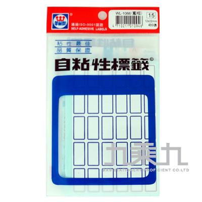 華麗標籤12*22mm(藍框) WL-1066