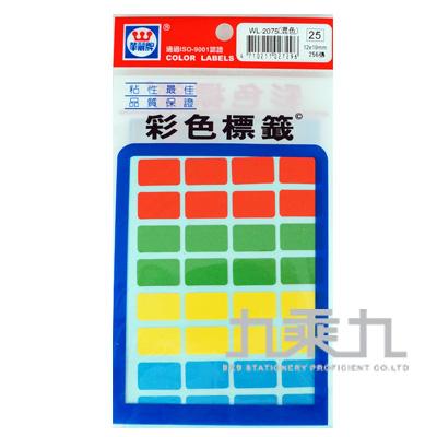 R-華麗彩色標籤12*19mm(混色) WL-2075