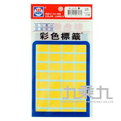 R-華麗彩色標籤12*19mm(黃色) WL-2073Y