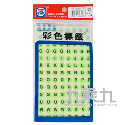 華麗螢光英文圓形標籤9mm(綠色) WL-202AG
