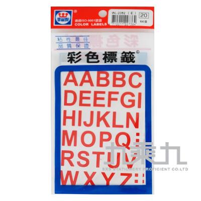華麗彩色英文標籤(紅色) WL-2062R