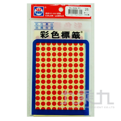 R-華麗彩色圓形標籤7mm(紅色) WL-2029R
