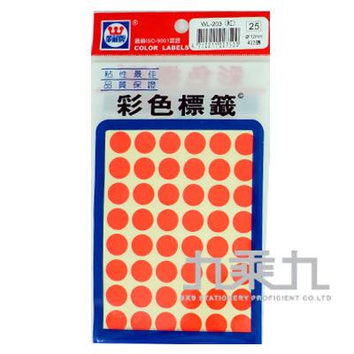 華麗螢光圓型標籤12mm(紅色) WL-203R