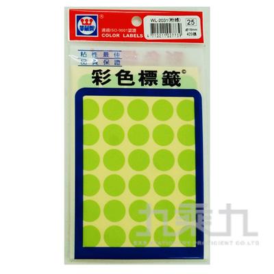 R-華麗彩色圓形標籤16mm(粉綠) WL-2031LG