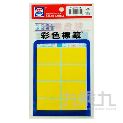 華麗彩色標籤26*40mm(黃色) WL-2070Y