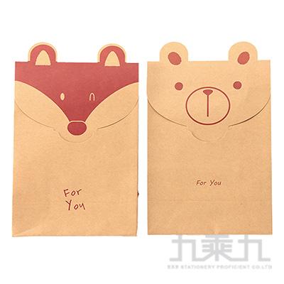 動物造型禮物袋 343598