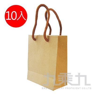 環保牛皮紙袋(SS) 10入裝 3356