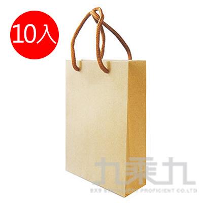 環保牛皮紙袋(S) 10入裝 3357