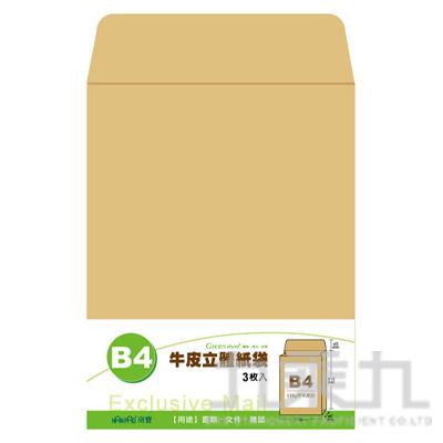 B4牛皮立體紙袋 PEC-4501