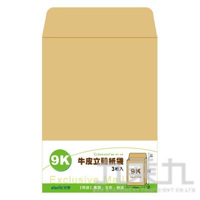 9K牛皮立體紙袋 PEC-4502