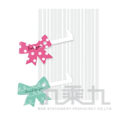 幾何風OPP禮物袋-S  BBG-51