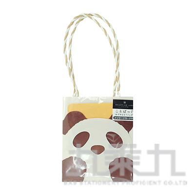 傳語禮袋-驚喜熊貓  XZV86122