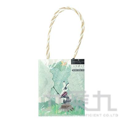 傳語禮袋-音樂饗宴  XZV86134