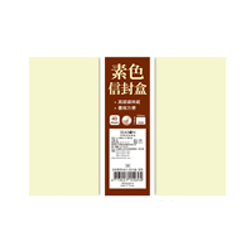 25K素色40入信封盒(混色) RA5503-X