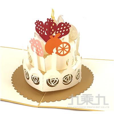 立體卡片 Fruit Birthday Cake/驚喜生日卡 15*15