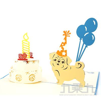立體卡片 Happy Birthday Dog/法鬥生日卡 12.7*17.8