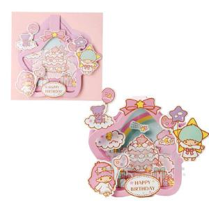 卡通生日卡-粉紅星形天使9