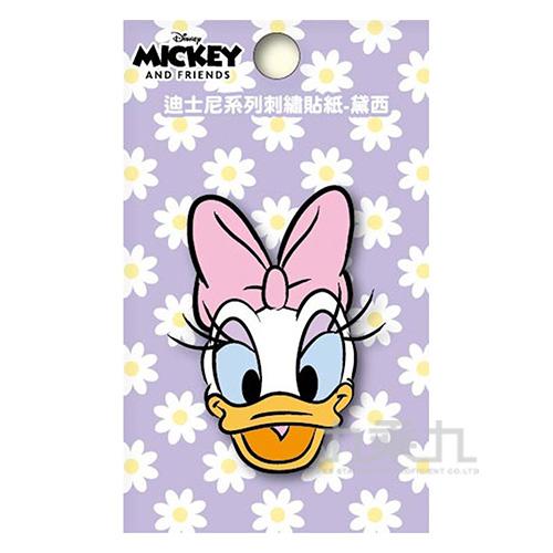 迪士尼系列刺繡貼紙-黛西