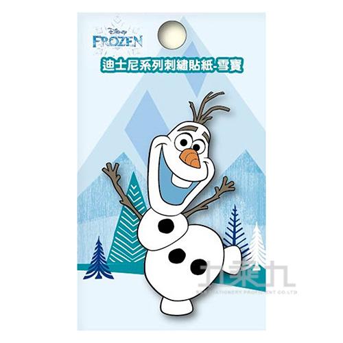 迪士尼系列刺繡貼紙-雪寶