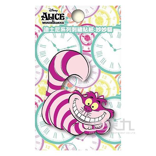 迪士尼系列刺繡貼紙-妙妙貓