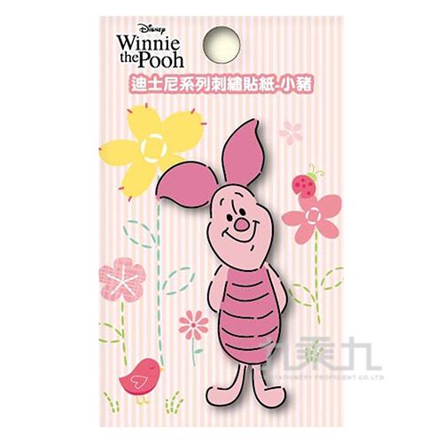 迪士尼系列刺繡貼紙-小豬