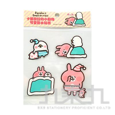 卡娜赫拉可愛防水貼紙睡覺版 KS04911C