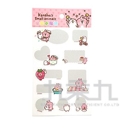 卡娜赫拉 秘密小貼紙(粉紅派對版) KS04941D