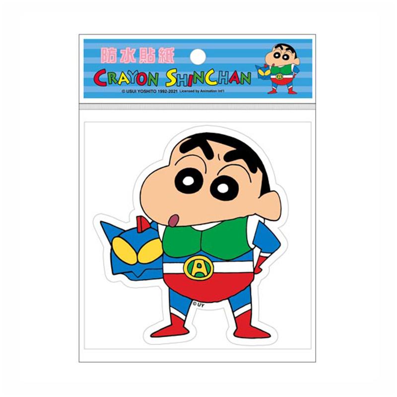 蠟筆小新防水貼紙-超人版 CS04971C