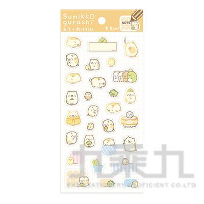 小夥伴貼紙-貓 SGSA0104