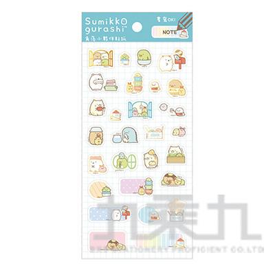 小夥伴貼紙-房子 SGSA0108