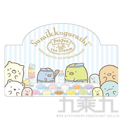 小夥伴造型貼紙-冰店