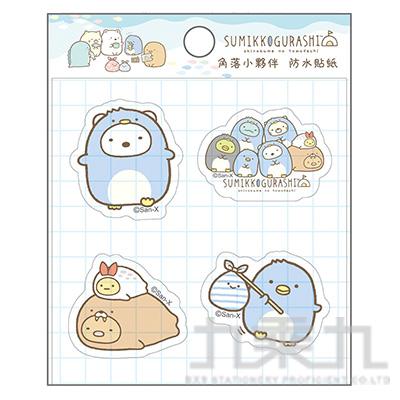 小夥伴防水貼紙-企鵝 SGSA0501