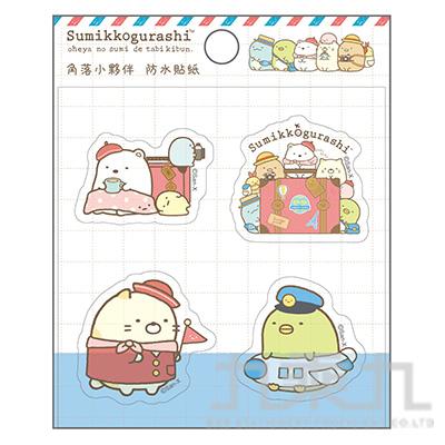 小夥伴防水貼紙-旅行 SGSA0502