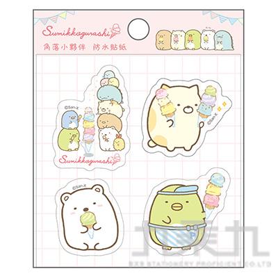 小夥伴防水貼紙-冰淇淋 SGSA0505