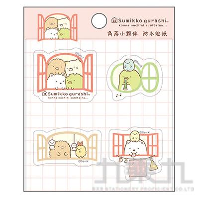 小夥伴防水貼紙-窗戶 SGSA0507