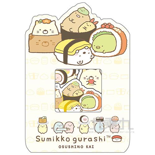 小夥伴燙金貼紙包A-壽司