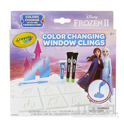 Crayola 冰雪奇緣2 感溫變色窗飾DIY