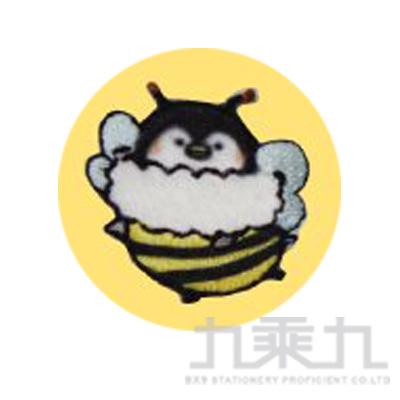 刺繡裝飾貼第三彈(蜜蜂企鵝)