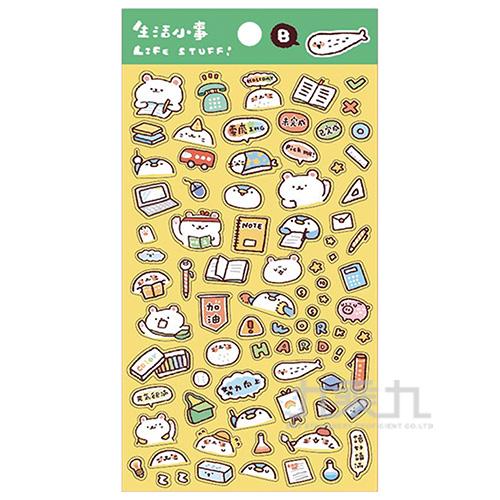 日常系手帳裝飾貼(生活小事)-miniQ CST-327B